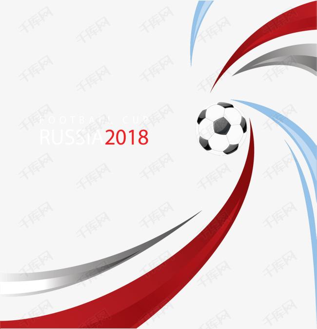 螺旋花纹世界杯足球