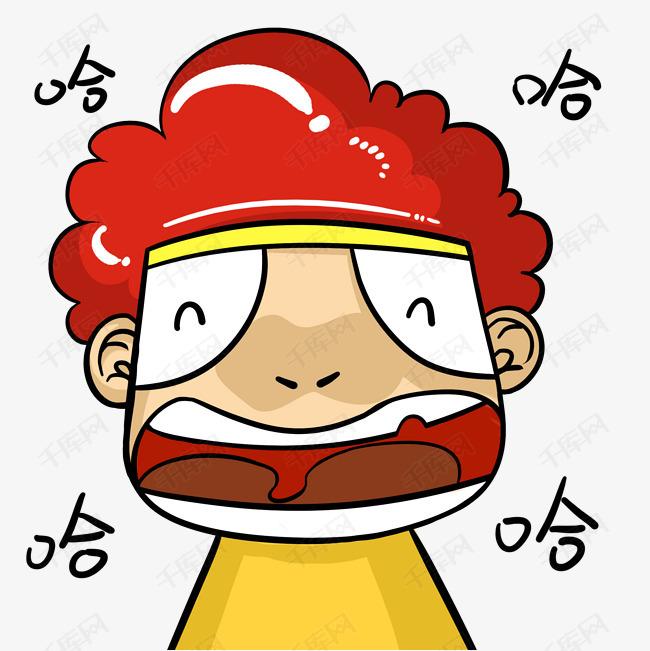 哈哈大笑大墩v表情头表情大图片一好表情包的第全集图片