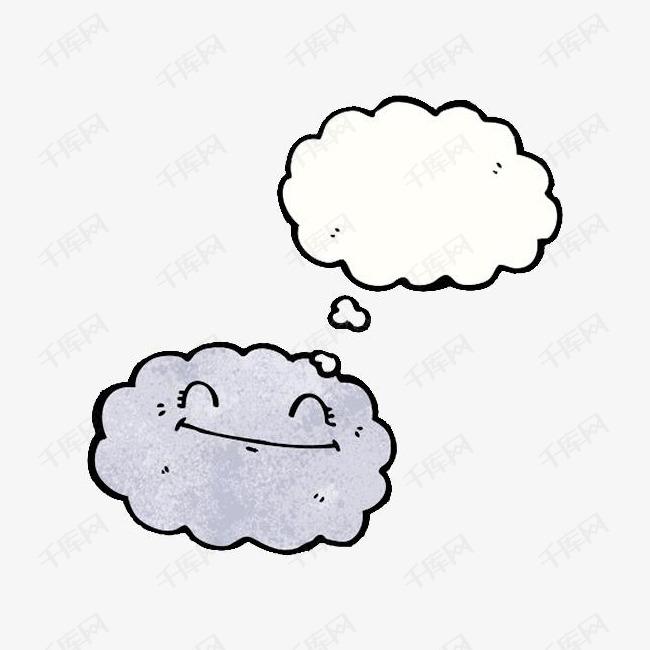 手绘微笑的云朵简笔画的素材免抠云云朵祥云云简笔画简笔画手绘手绘画微笑云