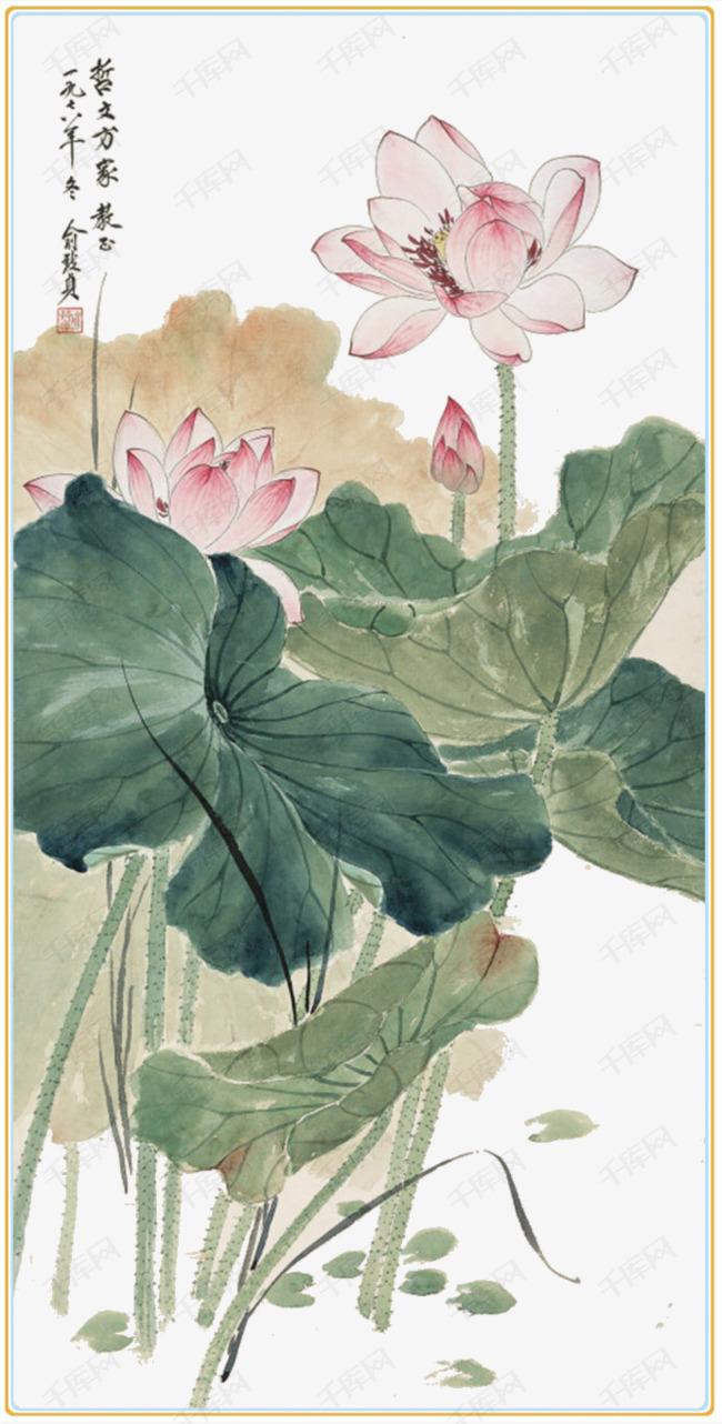 著名花鸟画家俞致贞荷花作品欣赏