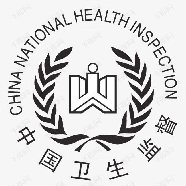 中国卫生监督徽章图片