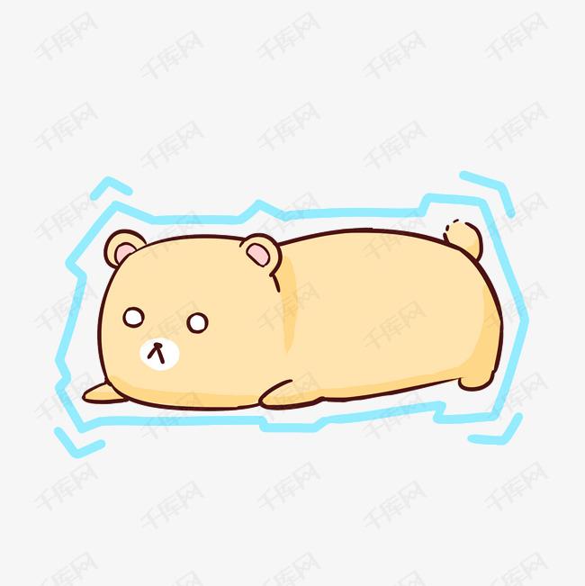 Q版可爱小熊表情冰冻1我太a表情了表情包图片