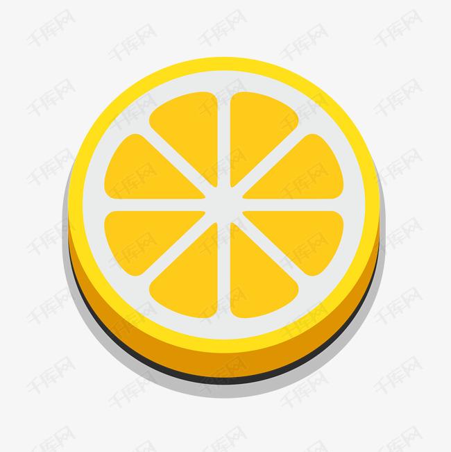 矢量卡通手绘柠檬水果坐垫免抠图
