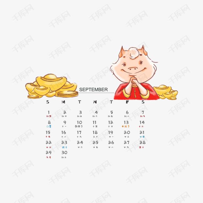 手绘风2019猪年日历素材图片免费下载 高清psd 千库网 图片编号10920705