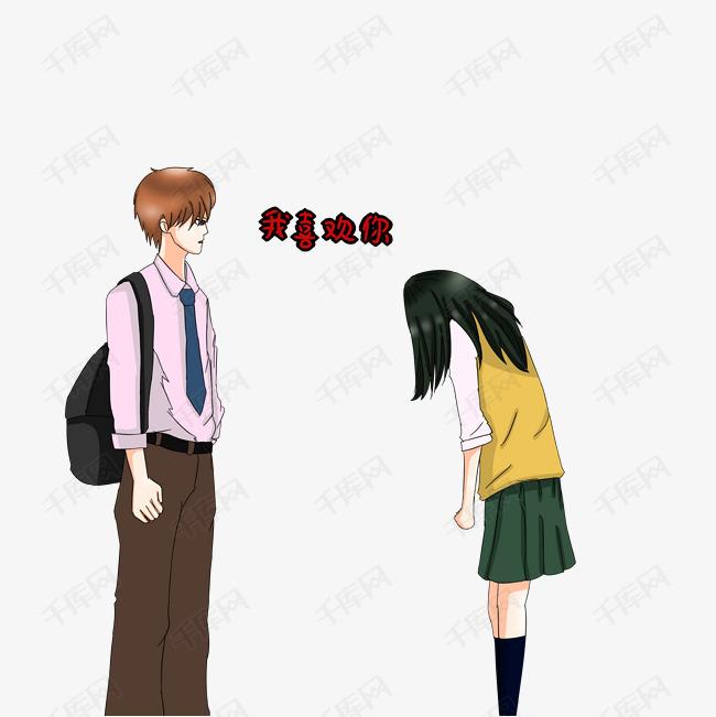 女生表情表情男孩情人节告白女孩女孩包什么胖可爱叫的告白里图片