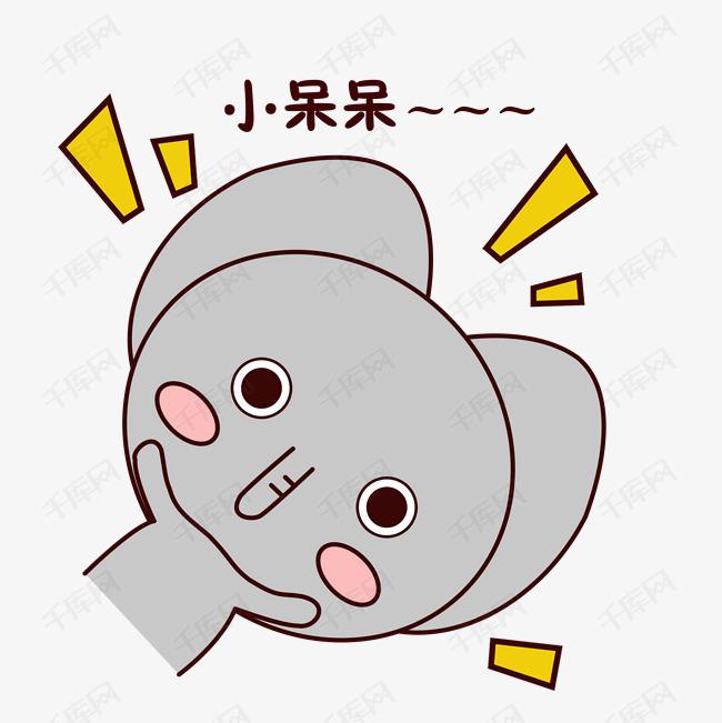 简单图案手绘卡通卡通可爱表情包加油可爱 www.thetupian.com图片