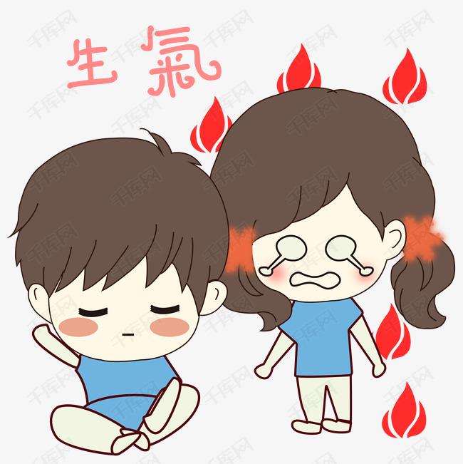 动态手绘七夕节图片生气大全微信周星驰搞笑表情卡通表情情侣图片