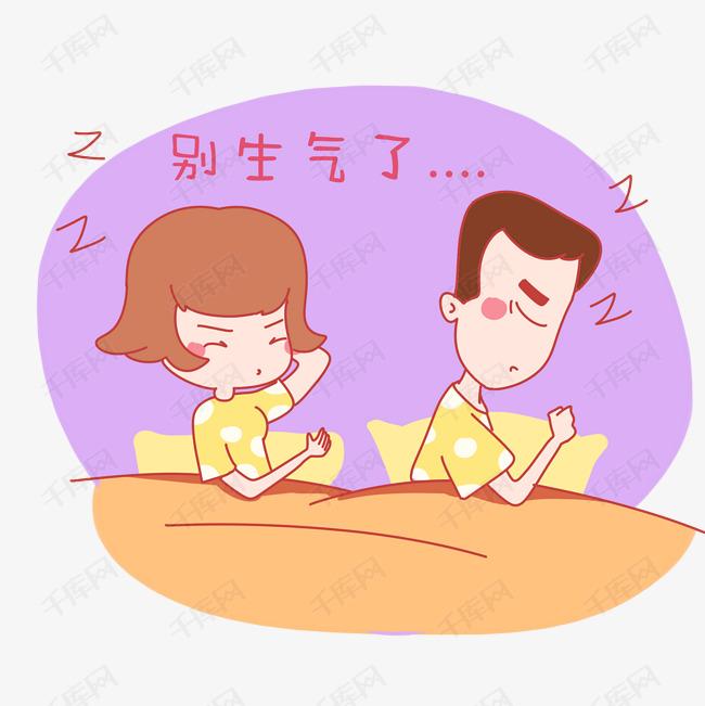 七夕表情别生气1了插画的图片表情包搞笑爱情情侣素材图片免费下载图片