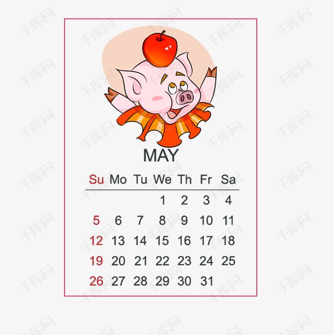 卡通手绘2019猪年日历五月素材图片免费下载 高清psd 千库网 图片编号11015107