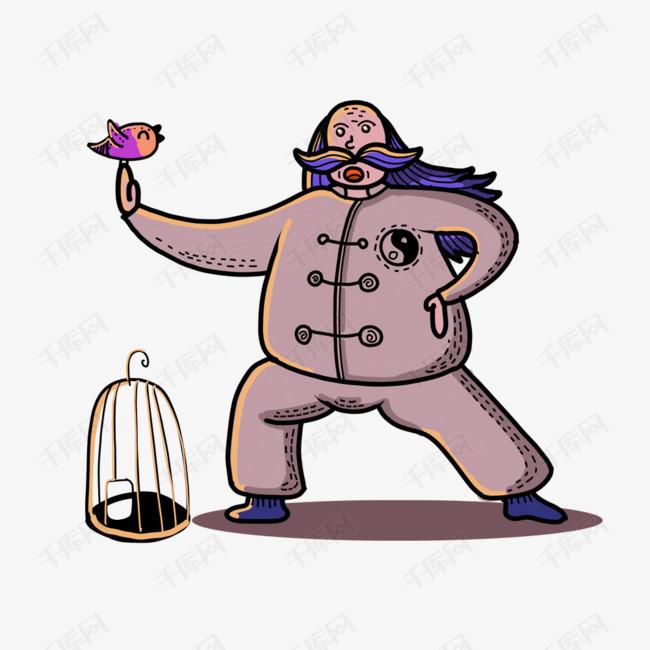 打太极拳的老人卡通形象设计图片