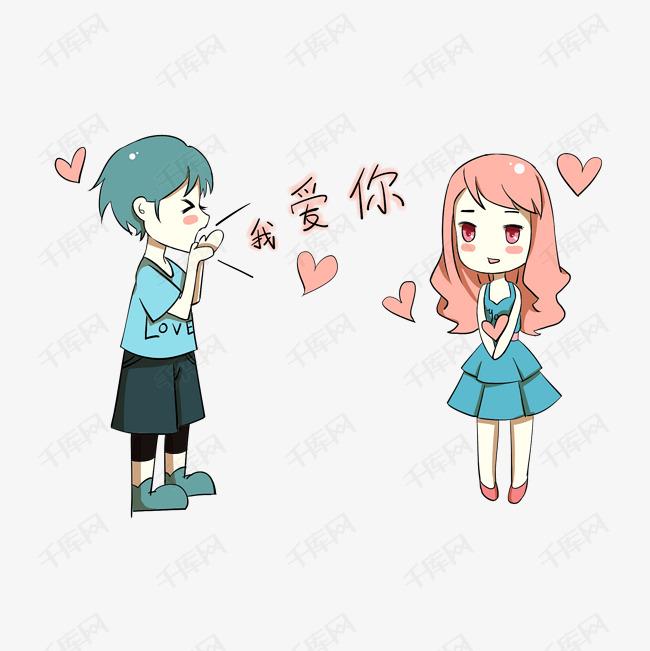 卡通图片表情爱你微信群里发的动态情侣搞笑图片图片