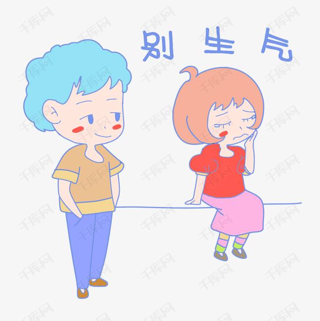 七夕大全插画别生气1表情qq玫瑰花表情情侣爱心图片图片包图片