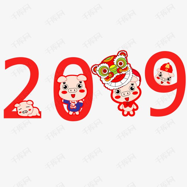 2019年猪年创意手绘矢量图素材图片免费下载 高清psd 千库网 图片编号11056188