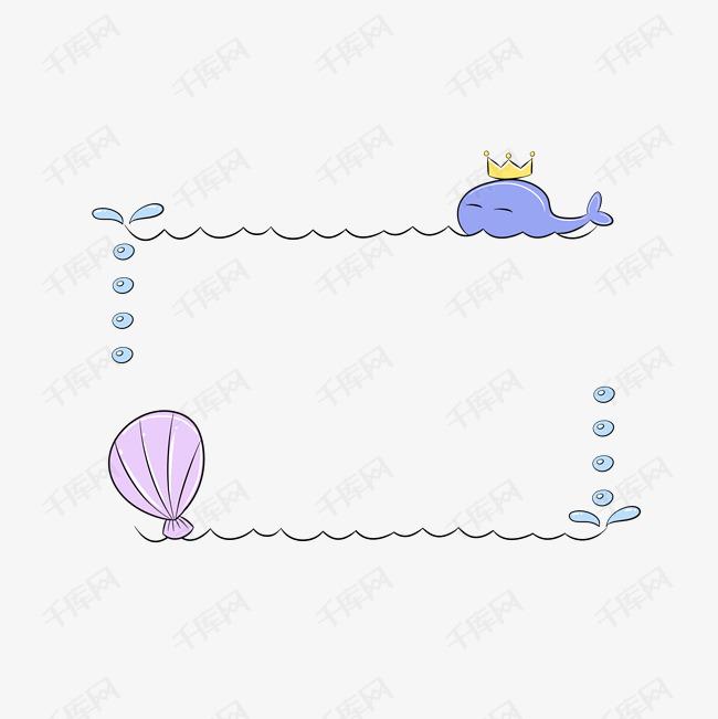 淘宝免费模板 > 边框海洋卡通图片_简笔画海洋花边边框  框架与可爱的
