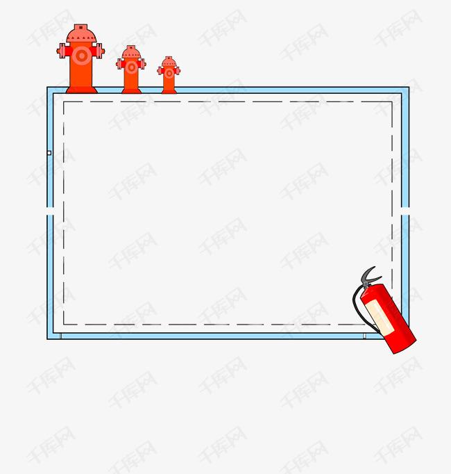 可爱卡通消防主题边框手绘插画