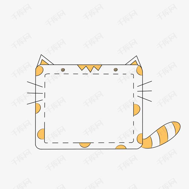 可爱小猫卡通边框手绘插画