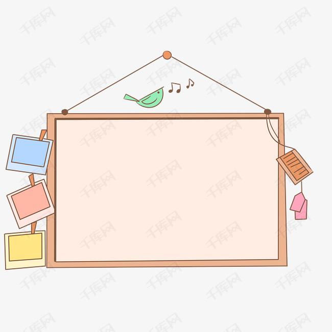 可爱卡通公告栏边框手绘插画素材图片免费下载