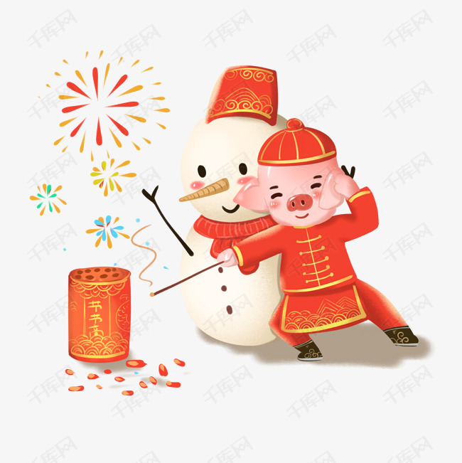 2019年猪年春节插画系列放鞭炮素材图片免费下载 高清psd 千库网 图片编号11194204