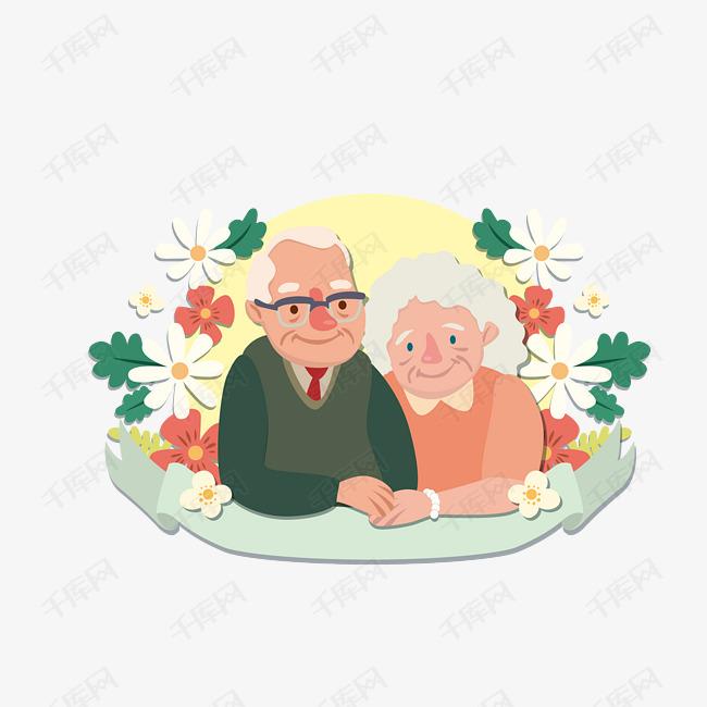 重阳节主题手绘卡通老人老年夫妻素材图片免费下载 高清png 千库网 图片编号11214295