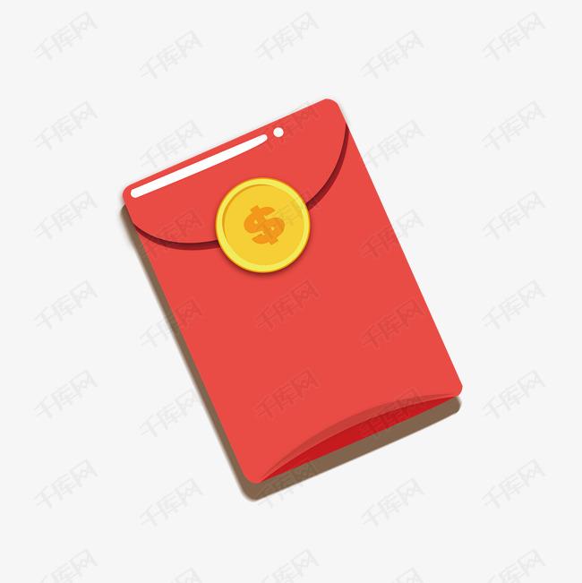 双11扁平化卡通红包