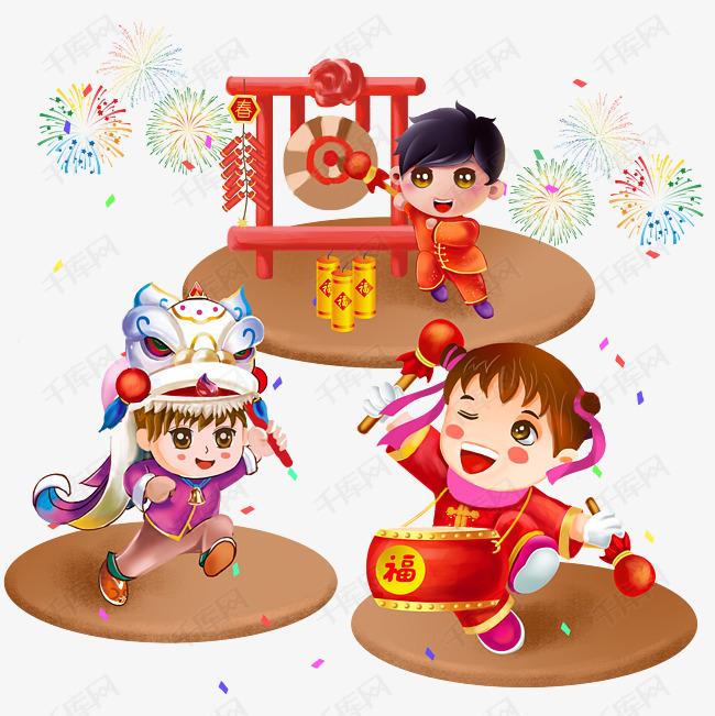 卡通手绘春节喜庆人物素材图片免费下载 高清psd 千库网 图片编号11356680