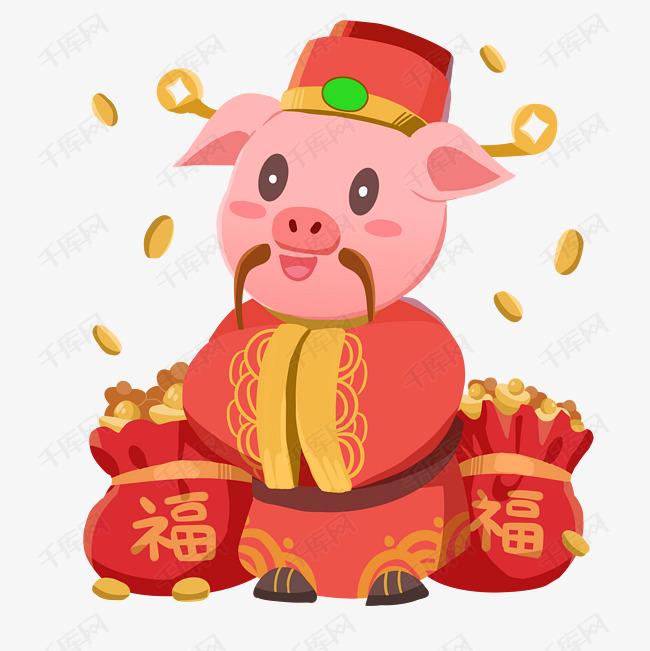 2019猪年元宝手绘卡通贴图