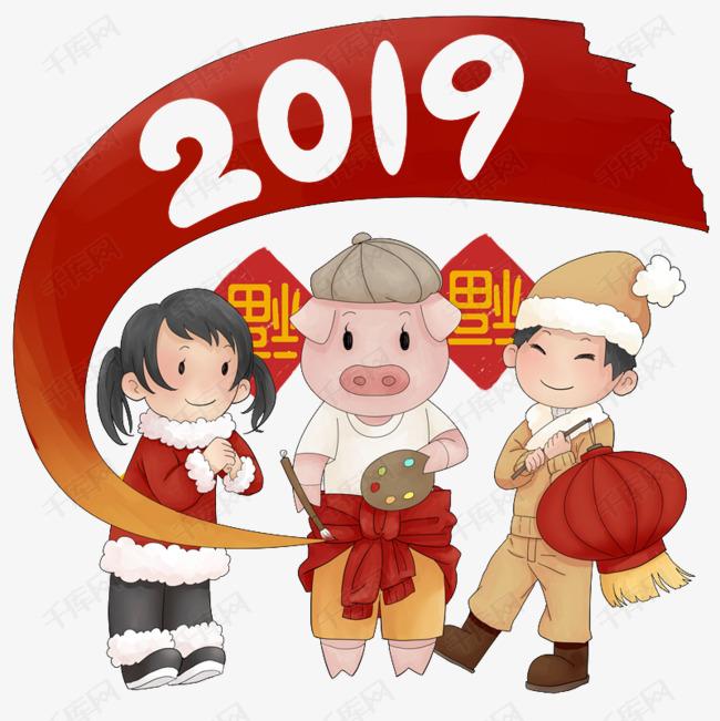 2019猪年春节边框