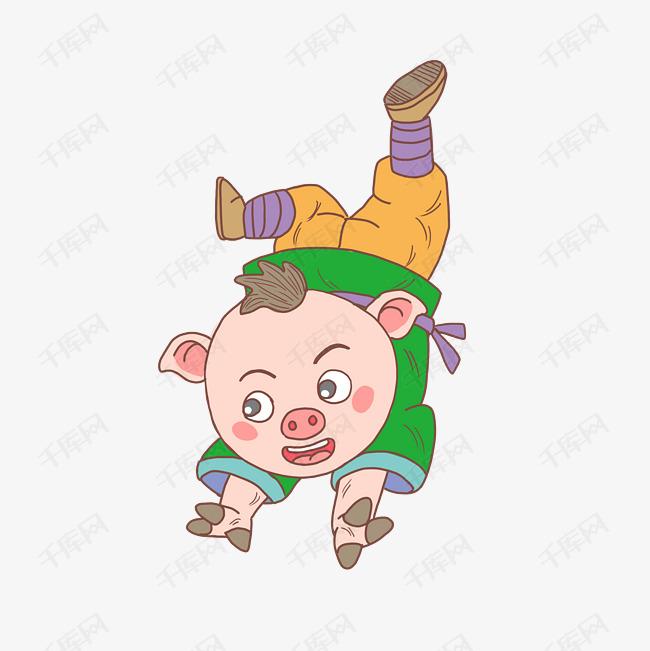 猪年卡通手绘倒立功夫猪图片
