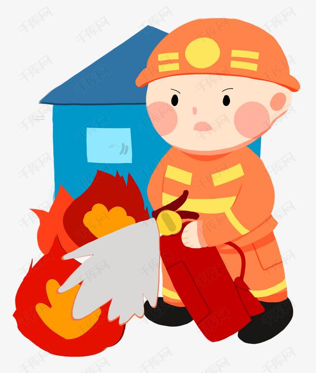 防员干粉灭火器消防器材消防员手绘插画救火火情火灾火警灭火防火-