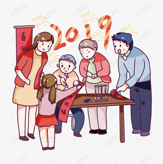 手绘卡通2019猪年家人团聚