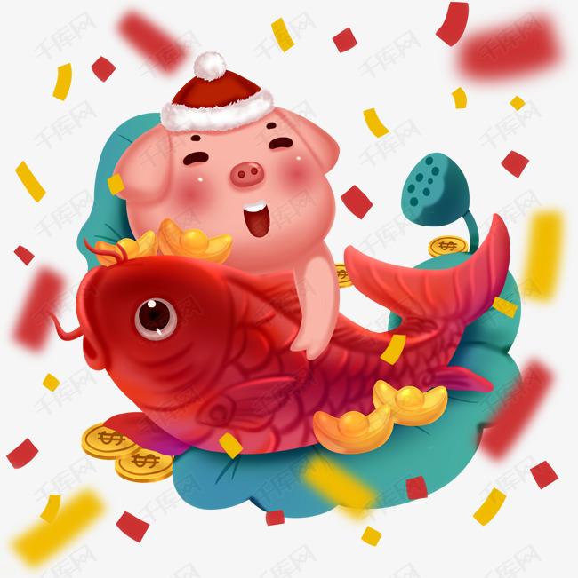 锦鲤年年有余2019新年红色喜庆猪