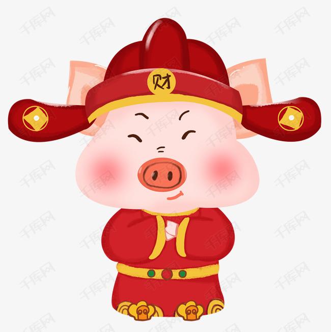 2019财神猪手绘素材