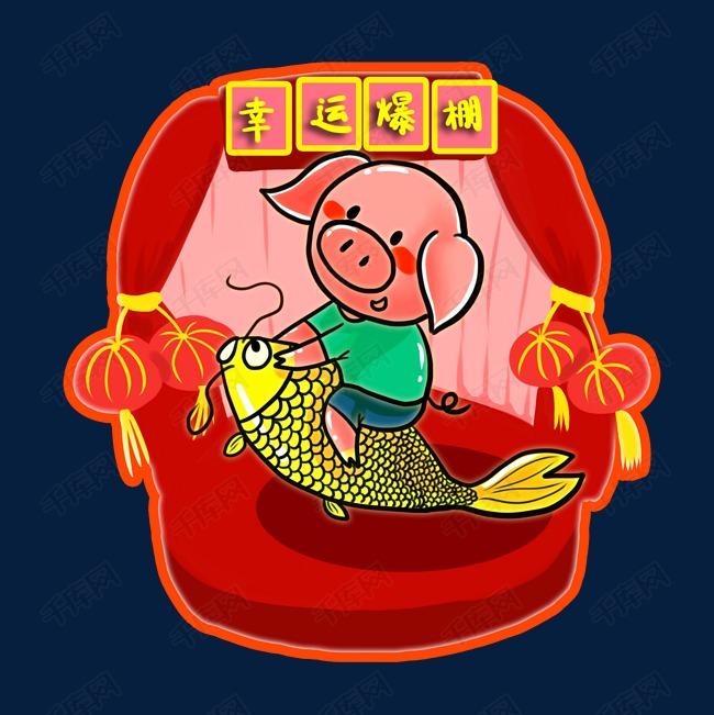 2019年猪年新年小猪祝福福袋祥云灯笼卡通手 650x651 - 106kb - jpeg图片