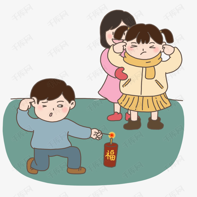 2019新年过年放烟花手绘插画免抠元素下载