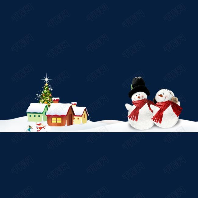 冬季卡通唯美雪景插画素材图片免费下载 高清psd 千库网 图片编号