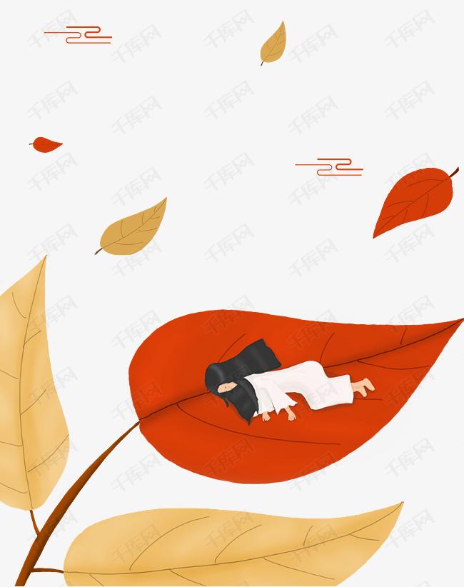 手绘秋季落叶小女孩素材图片免费下载 高清psd 千库网 图片编号11544751