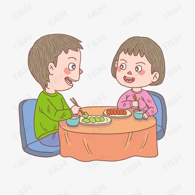 绘人物夫妻日常吃饭的素材免抠一家三口吃饭一家人吃饭吃西瓜手绘