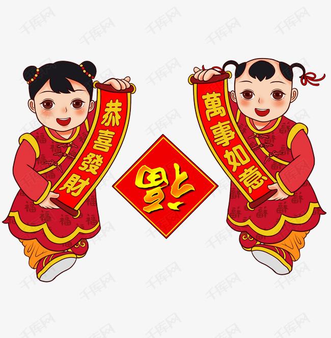 2019年孩童迎新年恭喜发财万事如意