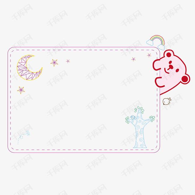红色小熊儿童手绘霓虹风格可爱边框矢量素材