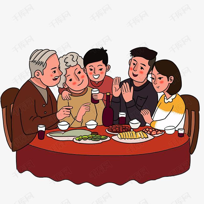 春节家庭团聚手绘插画