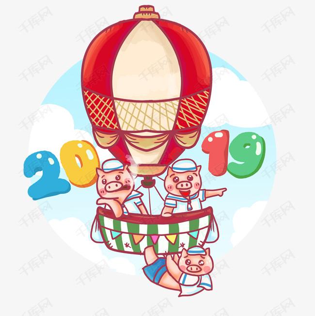 2019卡通图片大全_抖音上2019猪年卡通图片