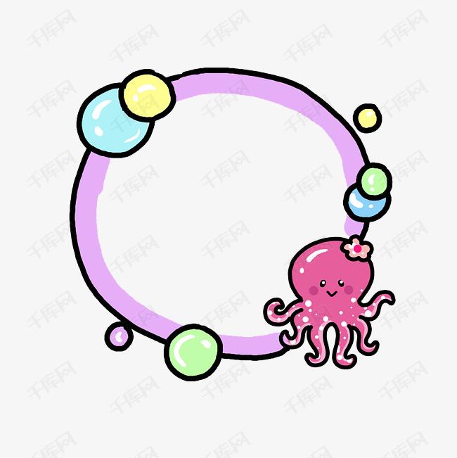 放生乌龟边框章鱼梦见买动物v乌龟手绘图片