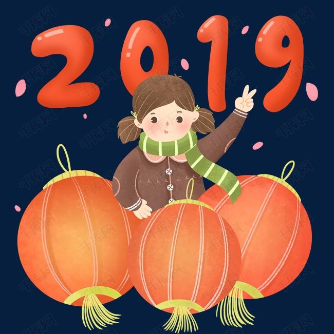 卡通可爱2019年新年元旦灯笼插画图片
