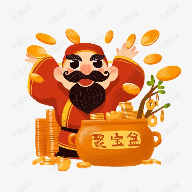 新年财神聚宝盆手绘卡通人物png素材图片