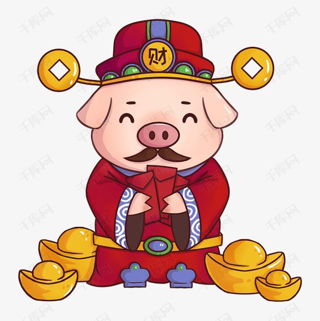2019猪年手绘财神到元宝满地红包多多发大财图片