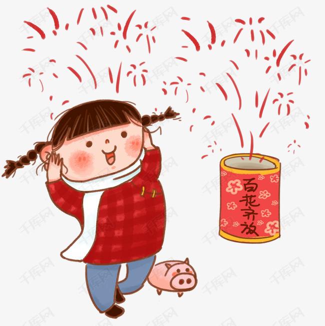猪年春节贺图放烟花魔方教程酷比v烟花图片