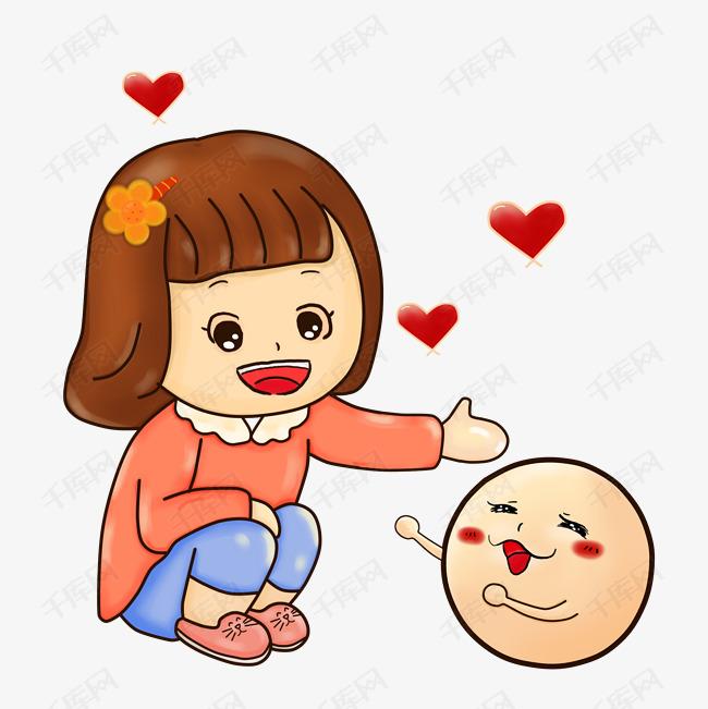 元宵手绘卡通可爱小女孩蹲着拥抱汤圆png素