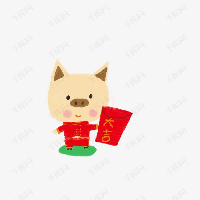 农历新年卡通手绘猪小弟给你发红包PNG免扣