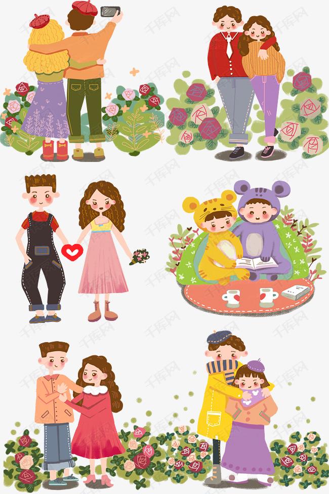 人节人物情人节吃饭情人节活动手绘情人节插画情人节在一起恩爱的