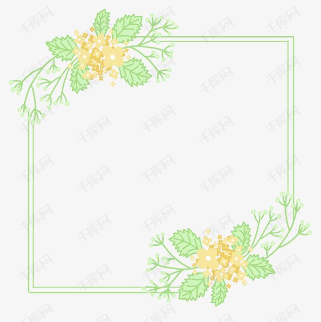 手绘花卉小清新边框标题